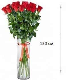15 длинных роз 130 см